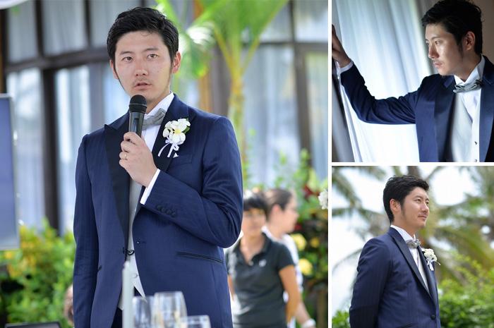 Hishinuma Report