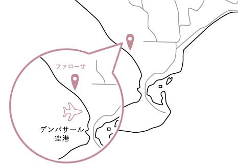 ファローサロケーションマップ