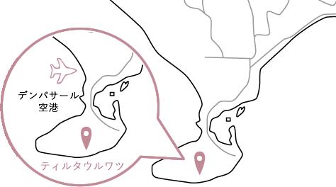 ティルタウルワツロケーションマップ
