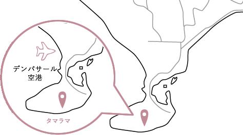 タマラマ ロケーションマップ